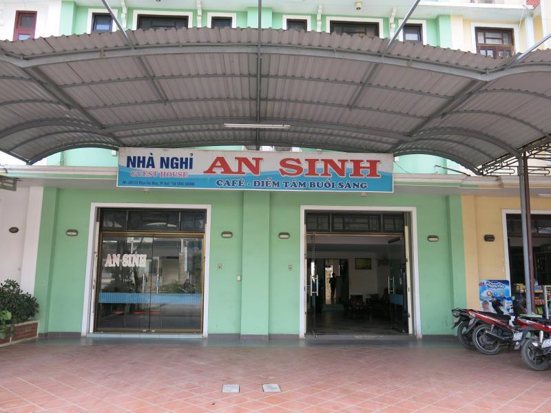 アン シン ホテル1