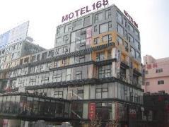 Motel 168 Wuxi Railway Station | China Budget Hotels