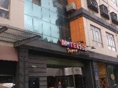 Motel 168 Nanjing Middle Gate Bus Station | Hotel in Nanjing