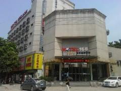 Motel 168 Nanjing Railway Stration North Square | Hotel in Nanjing