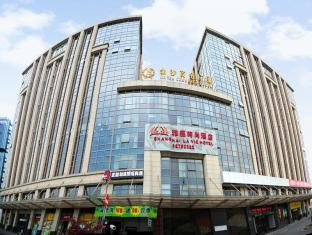 Shanghai La Vie Hotel