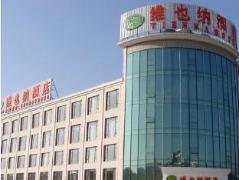 Vienna Hotel Shanghai Nanqiao Fengxian Branch China
