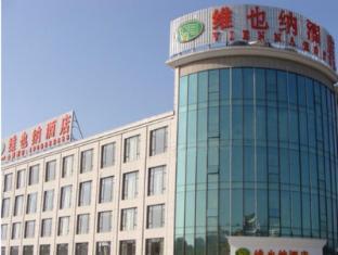 Vienna Hotel Shanghai Nanqiao Fengxian Branch