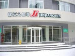 Jinjiang Inn Changsha Yinpen South Road | Hotel in Changsha