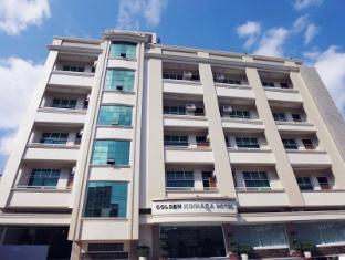 /golden-kinnara-hotel/hotel/lashio-mm.html?asq=jGXBHFvRg5Z51Emf%2fbXG4w%3d%3d