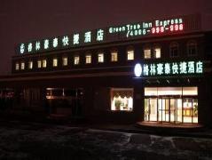 Greentree Inn Beijing Shunyi Modern Motor City Express Hotel China