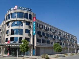 /jinjiang-inn-zhuji-datang-branch/hotel/shaoxing-cn.html?asq=jGXBHFvRg5Z51Emf%2fbXG4w%3d%3d