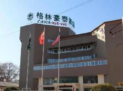 Greentree Inn Beijing Fengtai Railway Station Business Hotel | China Budget Hotels