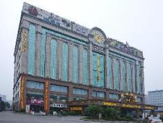 Scholars Hotel Shanghai China