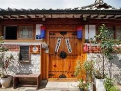 Inwoo Guesthouse South Korea