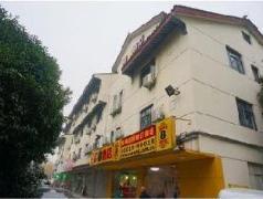 Super 8 Hotel Suzhou Conference Center   China Budget Hotels