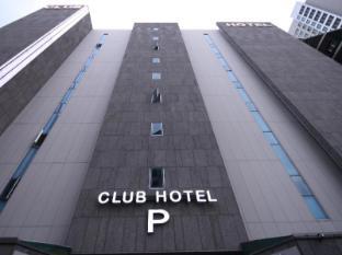 Haeundae Club Hotel