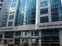 Al Diar Sawa Hotel Apartments United Arab Emirates