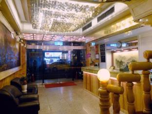 王冠大飯店