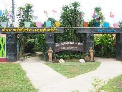 Tontarn Resort and Spa | Khanom (Nakhon Si Thammarat) Hotel Discounts Thailand
