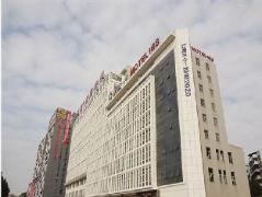Motel 168-Donguan Dongcheng Zhong Road Branch | Hotel in Dongguan
