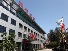 Beijing Jiali Hotel China