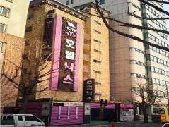 NYX Hotel Incheon South Korea