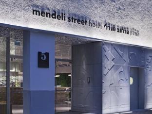 /mendeli-street-hotel/hotel/tel-aviv-il.html?asq=5VS4rPxIcpCoBEKGzfKvtBRhyPmehrph%2bgkt1T159fjNrXDlbKdjXCz25qsfVmYT