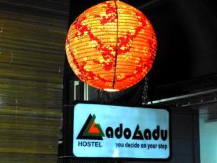 Gado Gadu Guest House