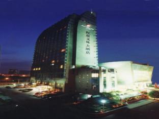 Redstar Culture Hotel
