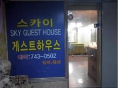 Sky Guesthouse Busan South Korea