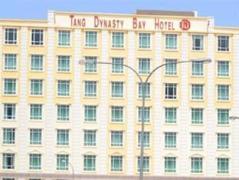 Tang Dynasty Bay Hotel Sepanggar | Malaysia Hotel Discount Rates