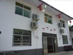 Zhangjiajie Dingding Inn Yuanjiajie Shop | China Budget Hotels