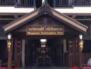 /th-th/wong-sai-siri-srichiangkhan-hotel/hotel/chiangkhan-th.html?asq=jGXBHFvRg5Z51Emf%2fbXG4w%3d%3d