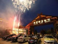 Tongli Lake Resort Phase II | Hotel in Suzhou