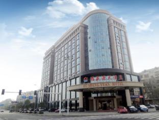 /foresoaring-hotel/hotel/changsha-cn.html?asq=jGXBHFvRg5Z51Emf%2fbXG4w%3d%3d