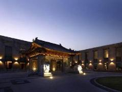 JE Mansion Hotel Yu Quan Shan | Cheap Hotels in Beijing China