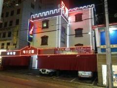Yes Motel South Korea