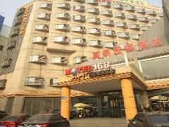 Motel 168 Jinan Beiyuan Street Lamp Market, China