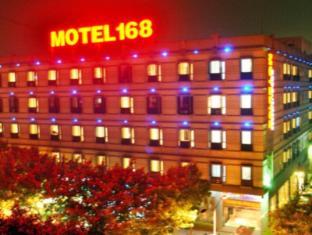 Motel 168 Huadu North Railway Station