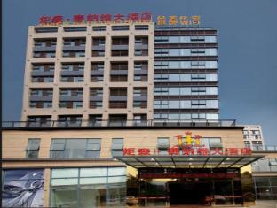 Chengdu Jssnw Hotel