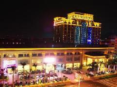 Dongguan Royal Metropolitan Hotel   Hotel in Dongguan