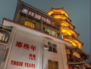 Yangshuo Tower Hotel