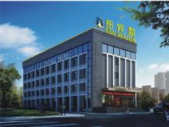 New Beacon Wuhan Changfeng Hotel | Hotel in Wuhan