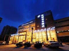 Haili Business  Hotel | Hotel in Zhuhai