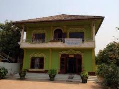 Laos Hotel | Sara Guesthouse