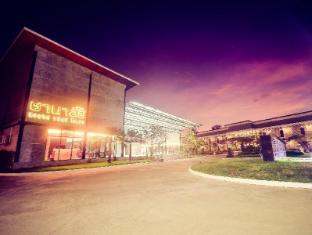 Chanalai Resort