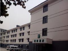 Motel 168 Jinan Jingsan Weisi Road Daguanyuan | Hotel in Jinan