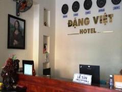 Dang Viet Hotel Danang | Cheap Hotels in Vietnam
