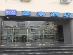 Motel 168 Tianjin Hongqi Road Baoshan Avenue, China