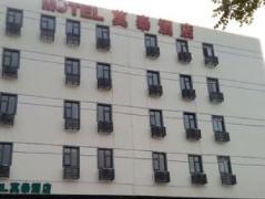 Motel 168 Tianjin Wuqing Development Zone | Hotel in Tianjin