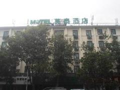 Motel 168 Kunming Railway Station Huancheng South Road | Hotel in Kunming
