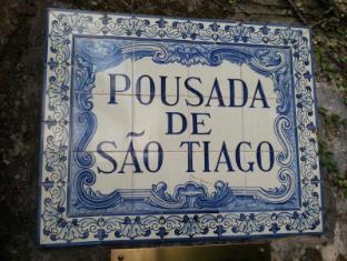 Pousada De Sao Tiago Hotel Macao - Entrada