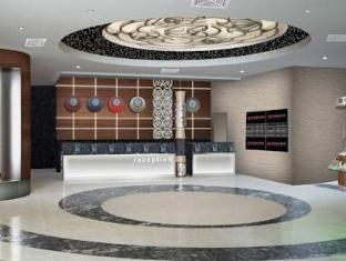 /ramada-plaza-izmir/hotel/izmir-tr.html?asq=GzqUV4wLlkPaKVYTY1gfioBsBV8HF1ua40ZAYPUqHSahVDg1xN4Pdq5am4v%2fkwxg