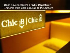 Chic Capsule Otel - Singapore Hotels Cheap